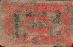 China, 3 Tael, S-1737 v5