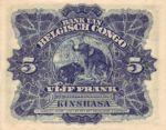 Belgian Congo, 5 Franc, P-0004A