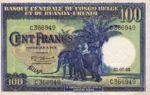 Belgian Congo, 100 Franc, P-0025a