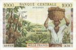 Cameroon, 1,000 Franc, P-0012