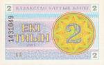 Kazakhstan, 2 Tyiyn, P-0002b,NBK B2b1
