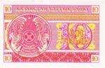 Kazakhstan, 10 Tyiyn, P-0004b,NBK B4a1