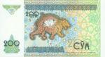 Uzbekistan, 200 Som, P-0080,CBU B10a