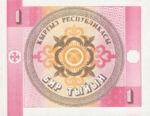 Kyrgyzstan, 1 Tyjyn, P-0001 OH,KR B1a OH