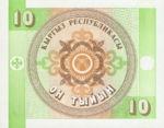 Kyrgyzstan, 10 Tyjyn, P-0002 IK,KR B2a IK