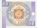 Kyrgyzstan, 50 Tyjyn, P-0003 IK,KR B3a IK