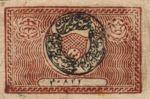 Uzbekistan, 50 Tenga, P-0019