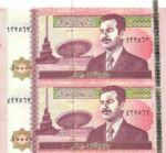 Iraq, 10,000 Dinar, P-0089,CBI B45