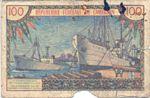Cameroon, 100 Franc, P-0010