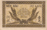 French Indochina, 10 Cent, P-0089a