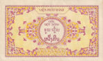 French Indochina, 1 Piastre, P-0104