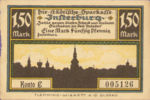 Germany, 1.5 Mark, 645.1a