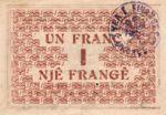 Albania, 1 Franc, S-0142b