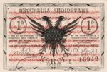 Albania, 1 Franc, S-0146a