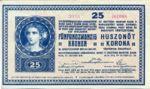 Hungary, 20 Korona, P-0013