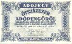 Hungary, 500,000 Adopengo, P-0139b