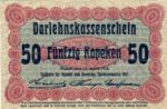 Germany, 50 Kopeken, R-0121c