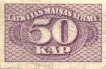 Latvia, 50 Kapeikas, P-0012a