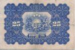 Latvia, 25 Lats, P-0018a