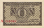 Germany, 50 Pfennig, A32.3c