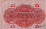 Germany, 25 Pfennig, G10.3a