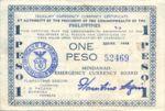 Philippines, 1 Peso, S-0523d