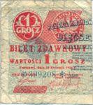 Poland, 1 Grosz, P-0042a