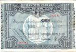 Spain, 100 Pesetas, S-0565