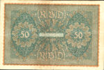 Germany, 50 Mark, P-0066 v2