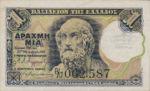 Greece, 1 Drachma, P-0308,258