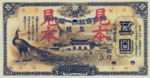Korea, 5 Yen, P-0009As