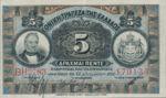 Greece, 5 Drachma, P-0054a,48b