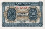 Germany - Democratic Republic, 50 Deutsche Pfennig, P-0008b