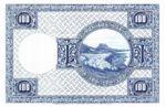 Iceland, 100 Krone, P-0035b