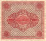 Norway, 100 Krone, P-0028a1