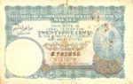 Malaya, 25 Cent, P-0003