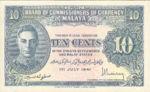 Malaya, 10 Cent, P-0008