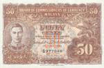 Malaya, 50 Cent, P-0010b