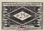 Germany, 25 Pfennig, 584.1