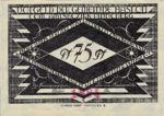 Germany, 75 Pfennig, 584.1