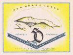 Germany, 50 Pfennig, 313.1