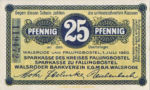 Germany, 25 Pfennig, F5.3a