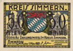 Germany, 50 Pfennig, S78.3b