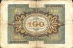 Germany, 100 Mark, P-0069a vF
