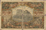 Germany, 50 Pfennig, K26.1