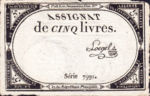 France, 5 Livre, A-0076 Sign.1