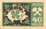 Austria, 40 Heller, FS 12IVa