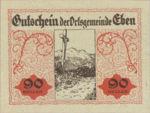 Austria, 90 Heller, FS 141IIf