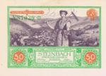 Germany, 50 Pfennig, 1261.1a