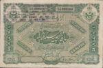 India, 5 Rupee, S-0263a